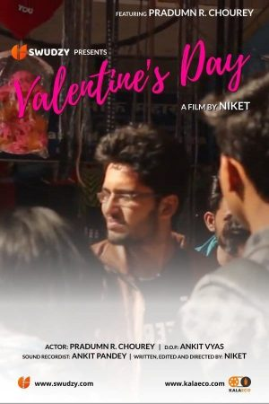 VALENTINES-DAY-POSTER
