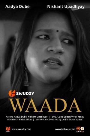 Waada-Poster
